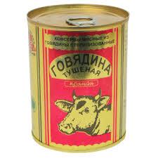 Консервы из <b>тушеного</b> мяса купить в Москве и России: цены ...
