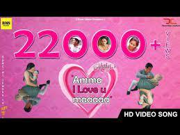 amma i love you ma video song kannada