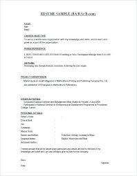 How To Make The Best Resume Making The Best Resume Tips On Making A