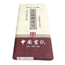 HM088 Hmay Single Layer Raw <b>Xuan Paper 100 Sheets</b> (69 x 138 ...