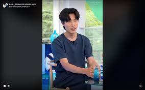 About Ryu JunYeol - Posty