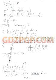 Ершова Голобородько класс самостоятельные и контрольные работы  Рациональные дроби 1 2 3 4 5 6 7 8 Квадратные корни С 7 Арифметический квадратный корень 1 2 3 4 5 6