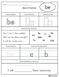 Fry Sight Word Worksheets Fry Words Complete List Of Words Fry Sight ...