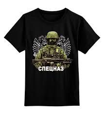 """Детская футболка классическая унисекс """"<b>Спецназ</b>"""" #412008 от ..."""