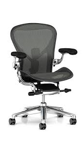 high end office chairs. Herman Miller - Aeron High End Office Chairs H