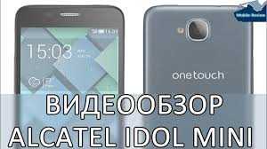 Видеообзор Alcatel Idol mini - YouTube
