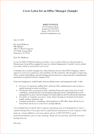 customer service office administration cover letter