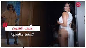 رهف القنون تثير الجدل بصور جريئة جدا - RT Arabic