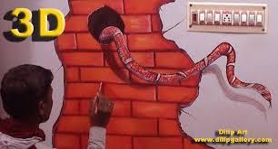 how to make 3d wall art dilip art