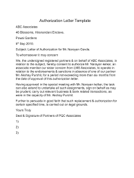 sle authorization letter for bank transactions sle third party authorization letter