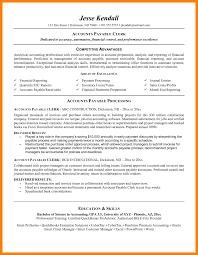 Stocker Job Description For Resume Resume Clerk Inventory Samples Velvet Jobs Job Description Duties 62