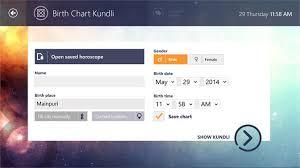 Birth Chart Astrosage Get Astrosage Kundli Microsoft Store En Np