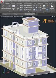 Скачать готовые проекты чертежи домов в Автокаде дом 3д автокад скачать