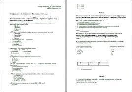 Контрольная работа по химии Неметаллы Металлы  Контрольная работа по химии Неметаллы Металлы