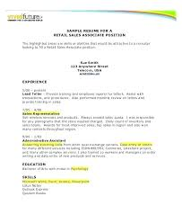 Data Entry Sample Resume Gorgeous Sample Resume For Clothing Retail Sales Associate Jewelry Entry