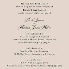 indian wedding reception invitation quotes wedding invitation sample Wedding Invitation Quotes In Marathi good wedding invitation wording samples 3 reception wedding invitations wording in marathi
