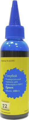 <b>Чернила T2 IB</b>-<b>E100C</b> для принтеров Epson, голубой, 100 мл ...