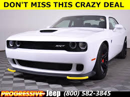 New 2017 Dodge Challenger SRT Hellcat Coupe in Massillon #D71199 ...