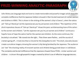 bhs hsc standard english coolstuffschool prize winning analytic paragraph