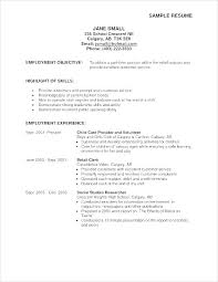 Objective On Resume Example Sample Objective For Resume Writing