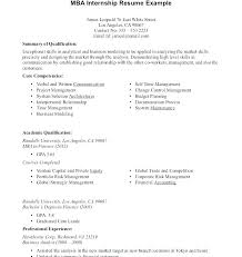 Resume Samples For Internships Cover Letter For Business Internship Examples Human Resource