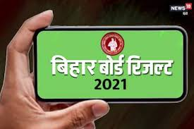 बिहार बोर्ड इंटर रिजल्ट bihar board result date 2021, 12th result kab aayega 2021, inter बिहार बोर्ड रजिस्ट्रेशन कार्ड जारी 2022 परीक्षा bihar board registration 2022 , matric registration card download. Bihar Board Matric Result 2021 Date आ रह ह ब ह र ब र ड 10व क नत ज ज न र जल ट स ज ड बड ब त Bihar Board Matric Result 2021 Date Bseb Board 10th Exam Results Will