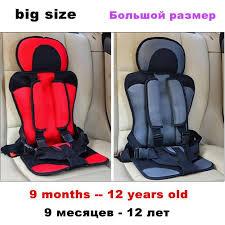 description top quality cute baby car seat cover