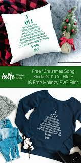 Freesvg.org offers free vector images in svg format with creative commons 0 license (public domain). 16 Free Christmas Svg Files Cricut Easypress 2 Review