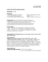 unit guide