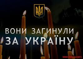 Погибшего от пули снайпера украинского воина Павла Билика на коленях встречали в родном селе на Виннитчине - Цензор.НЕТ 7074