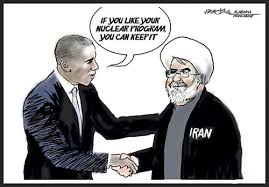 Image result for iran mullah & obama pic