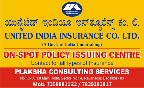 This policy is mandatory by the motor vehicle act 1988. Car Insurance Renewal Online New India Assurance