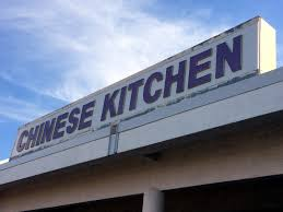 Chinese Kitchen Menu Odessa Menus - China kitchen austin tx
