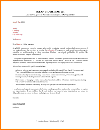 10 Cover Letter Examples Administrative Assistant Memo Heading