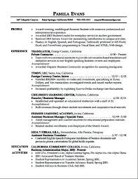 Skills Section Resume Examples Sample Of Skills For Resume Skills