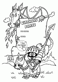Knight And Dragon Birthday Party Coloring Page For Kids Holiday