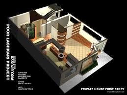 Traditional Islamic House Design Islamic Architecture Home Design Home Design