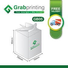 gift box gift box grabprinting giftbox mockup gb05 501px 501px 1024x1024