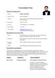 civil engineering cv civil engineer sample resume format civil cv site engineer civil civil engineering resume pdf sample resume format for civil engineer fresher civil