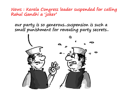congress cartoon | Cartoons Doodles Quotes via Relatably.com