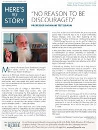 """HMS: """"No reason to be discouraged"""" - Uncategorized - - My Encounter"""