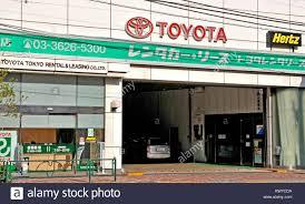 Toyota Tokyo rental & leasing, rent a car, Hertz station, Tokyo ...