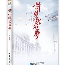 11.11 ... - Buy chinese drama and get free shipping on AliExpress