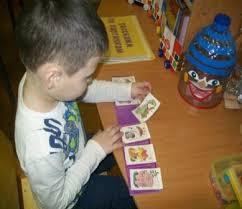 Педагогический доклад Влияние игры на развитие речи старших  Реферат влияние игрушки на дошкольника