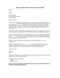 Addendum To Offer Letter Template Samples Letter Cover Templates