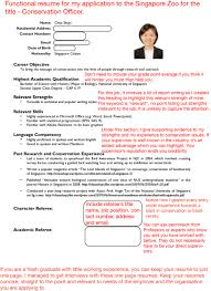 Conservation Officer Sample Resume