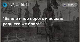 Нужно изменять сознание людей, а это длительный процесс, - освобожденный Игорь Козловский о возможности решения конфликта на Донбассе - Цензор.НЕТ 8730