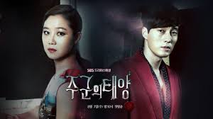 Image result for دانلود سریال کره ای خورشید ارباب / با لینک مستقیم master's sun 2013
