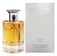 Amzan For Men купить элитный мужской парфюм, оригинальные ...