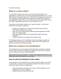 Skills Relevant To The Position S You Are Applying For Cover Letter Process From Purdue